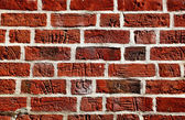 Ancient brick wall, — Stock Photo