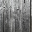 Old wooden fence — Stock Photo #13863524