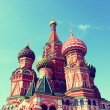 Moscow — Stock Photo #14031537