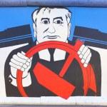 Постер, плакат: Mikhail Gorbachev
