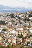 Granada — Stockfoto