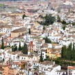 Royalty-Free Stock Photo: Granada