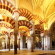 Great Mosque of Cordoba — Foto Stock