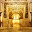 Stock Photo: Mosque of Cordoba