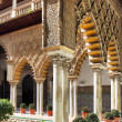 Stock Photo: Seville Alcazar