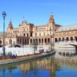Plaza de Espana - Stock Photo