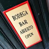 Bar open — Stock Photo