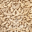 Moorish stone carving — Stock Photo
