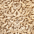 Moorish stone carving - Stock fotografie