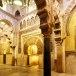 Great Mosque of Cordoba — Stock Photo