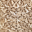 Stock Photo: Old moorish stone carving