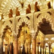 The Great Mosque of Cordoba - Foto Stock