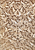 Old moorish stone carving — Stock Photo