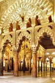 A grande mesquita de córdova — Foto Stock