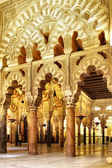 La gran mezquita de córdoba — Foto de Stock