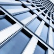 Office building — Stock Photo