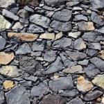 Stone wall texture — Stock Photo #29042271