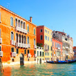 Grand Canal — Stock fotografie