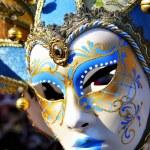 Venice mask — Stock Photo #33111839