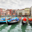 Grand Canal, Venice — Stock Photo