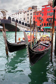 Gondolas — Stock Photo