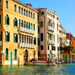 Houses at Grand Canal — Stock Photo #33601077