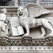 Venetian lion — Stock Photo #33601351