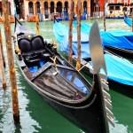 Venice — Stock Photo #33602525