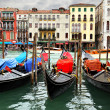 Grand Canal in Venice — Stock Photo #33604077