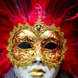 Venice mask — Stock Photo #33604617