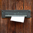 Stock Photo: Letter box