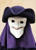 Venice mask and carnival costume — Stock Photo