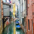 Canal in Venice — Stock Photo #39554675