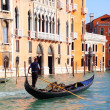 Gondolier — Stock Photo #39999663