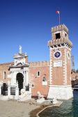 Venetian Arsenal — Stock Photo