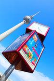 Berlínská televizní věž — Stock fotografie