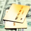Gold credit cards — Stock Photo #4551294
