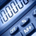 Calculator — Stock Photo #4570277