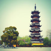 Longhua Pagoda — Stock Photo