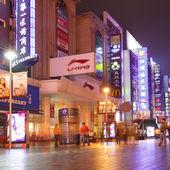 Nanjing Road — Stockfoto