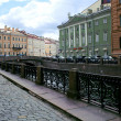 Embankment and pavement — Stockfoto