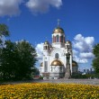 Temple in city of Ekaterinburg — Stock Photo