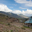 Mountain altai — Stock Photo #26525797