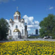 Stock Photo: Yekaterinburg. Memorial Church on Blood in Honor