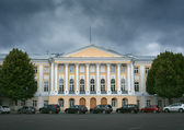 Yaroslavl. Regional Duma. — Stock Photo