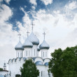 Saint Sophia Cathedral in Vologda — Stock Photo