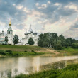 Cathedral bell tower of St. Sophia Cathedral in Vologda — Stock Photo #41217729