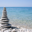 Spa stone on sea coast — Stock Photo #42398343