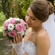 Beautiful bride portrait — Stock Photo