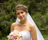 Portrait of beautiful bride — Stock Photo